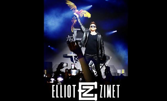 Elliot Zimet